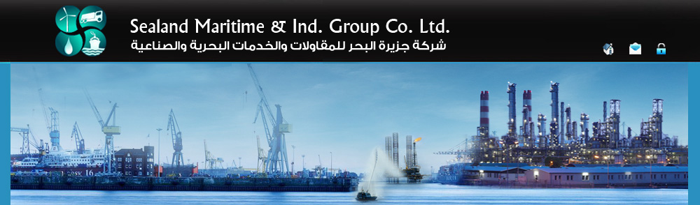 Sealand Maritime & Industrial Contracting Services Company :::